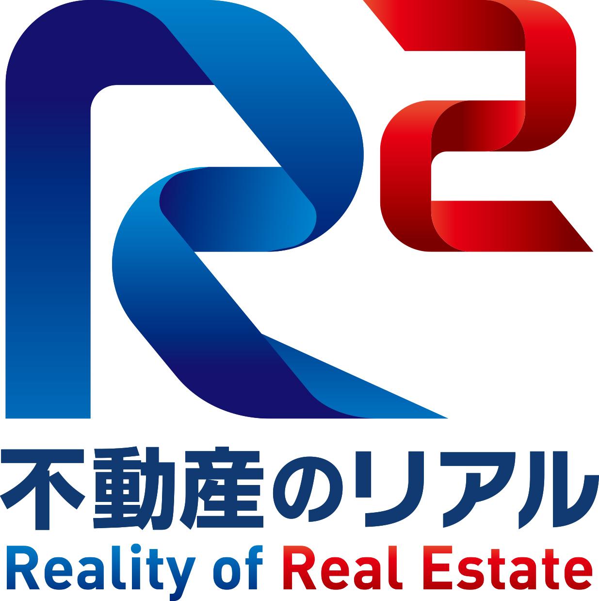 榊 淳司のマンション価格注意報ー新築マンションの厚化粧にだまされるな