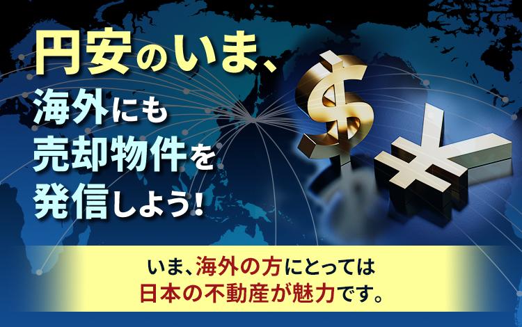 Leading REとは?