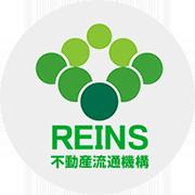 REINS不動産流通機構