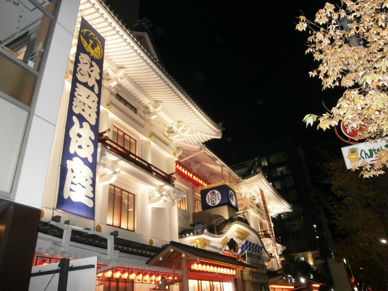 木の葉と歌舞伎座