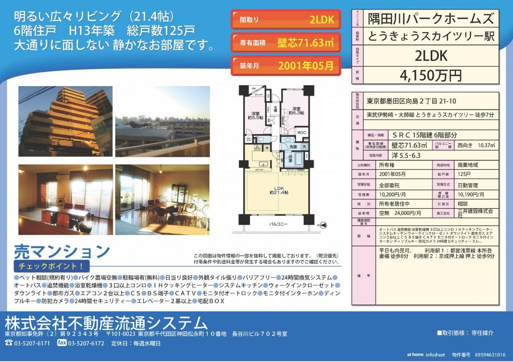 info_sheet3