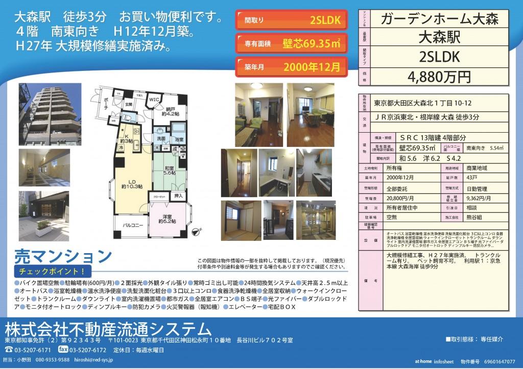 新info_sheet
