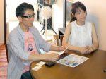 人気の東横線沿線で駅1分のフルリノベ物件が「仲介手数料無料」で150万円もおトクに