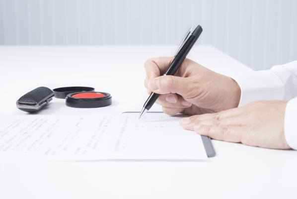不動産売却時の不動産会社との契約はどうなる?