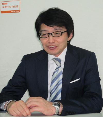 仲介手数料無料REDSの取締役営業部長 高坂拓路