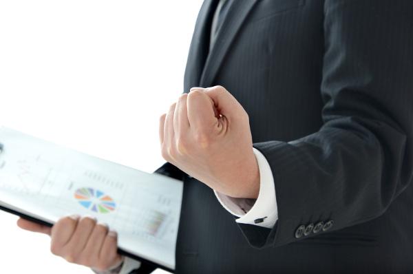 不動産売却時の税金についての基礎知識