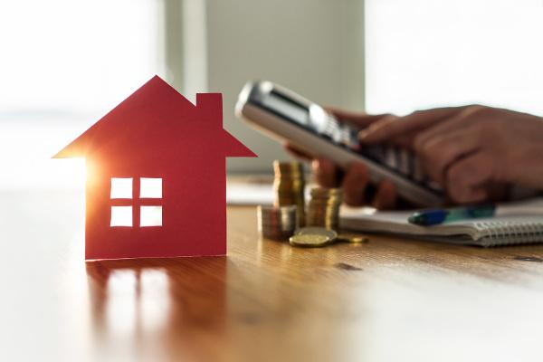 不動産売却,税金の特例控除