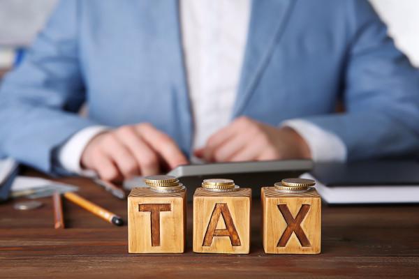 タワーマンション,固定資産税