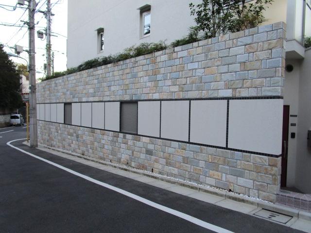 フィルモ南平台外壁