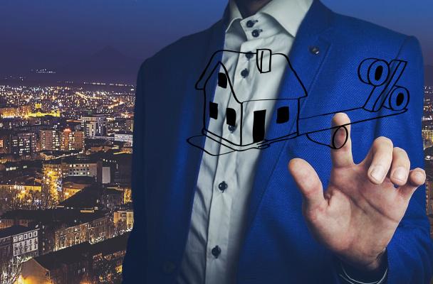 公務員は住宅ローンで金利優遇が受けられるのか?