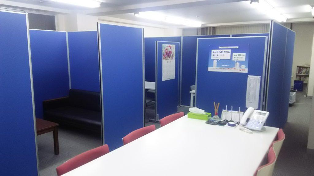 REDS新会議室