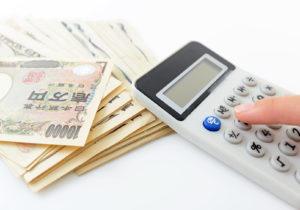 マンション・戸建ての購入時に課税される「消費税」とは?