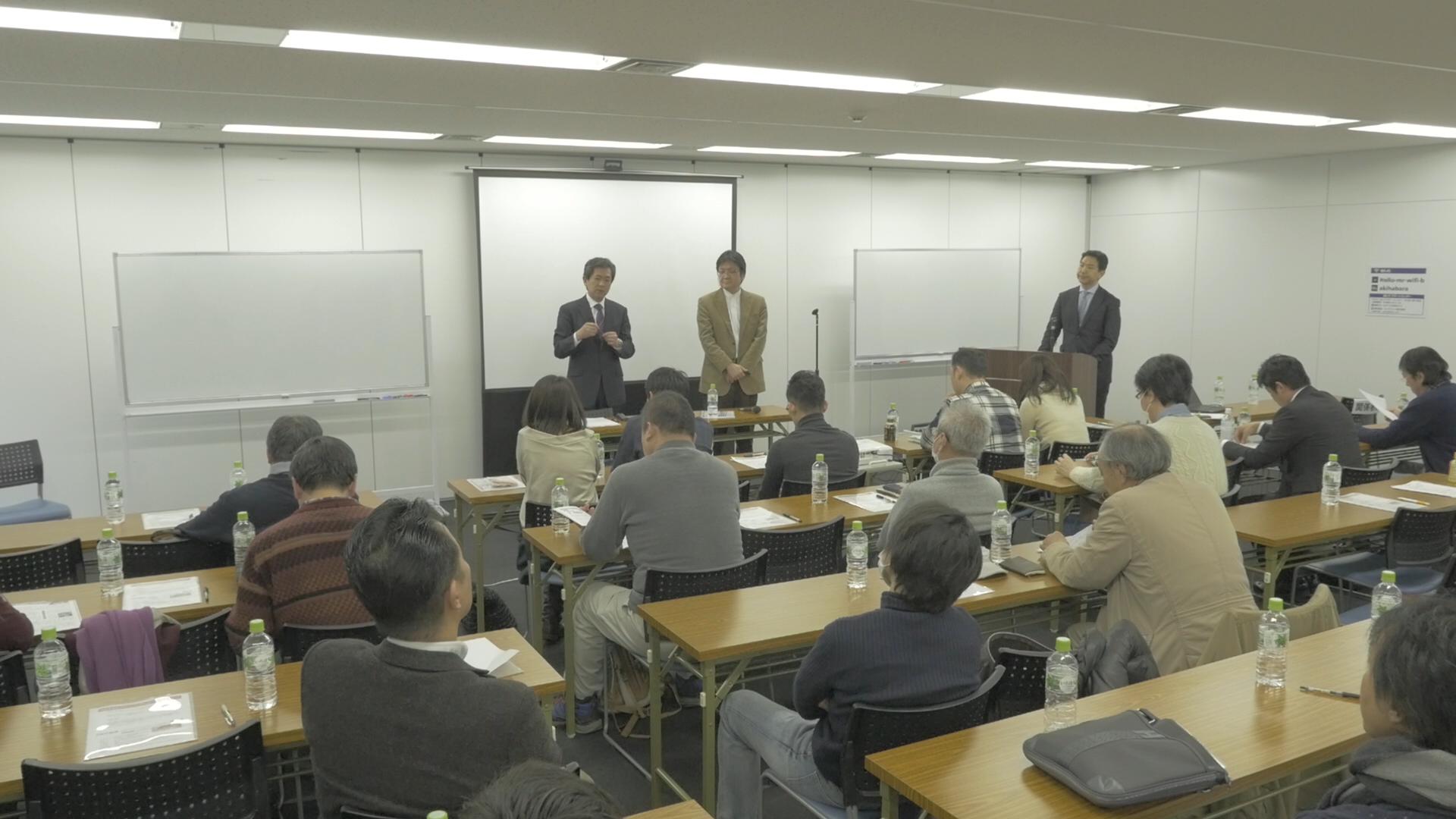 榊淳司氏とREDS代表 深谷の質疑応答の様子
