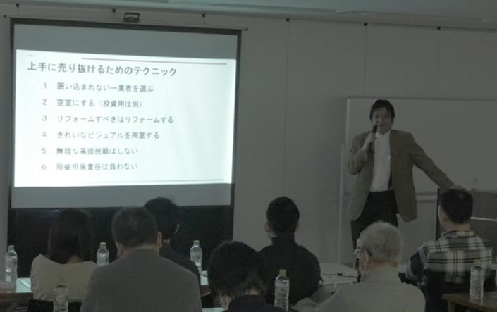 住宅ジャーナリスト 榊淳司氏の講演の模様
