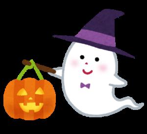 かぼちゃを持つおばけ