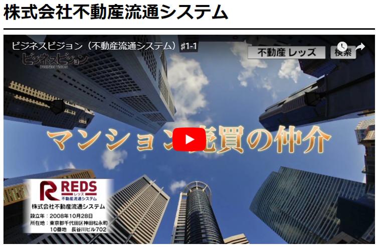 千葉テレビ『ビジネスビジョン』