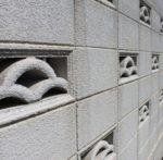 他人ごとではない大阪北部地震の死亡事故。自宅の壁やブロック塀が人を襲ったとき、責任の所在はどこに?