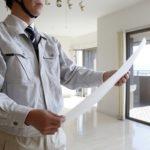 事件や震災を経て強くなってきた日本の住宅。中古を買うときは耐震スペックのチェックを忘れずに【REDSエージェントの不動産あれこれ】