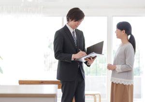 売りに出した自宅が「引き物」「当て物」扱いされていませんか?(1)顧客の前では絶対に口にできない内覧ルートの秘密を宅建士が明かす