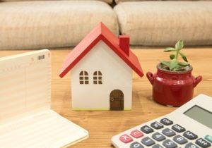 住宅ローンを組む人にも無縁でないスルガ銀行不正融資問題 【REDSエージェントの不動産コラム】