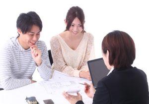 住宅ローンは夫婦で組むか、別々に組むか、収入合算で一方が組むか。結局どれがいいの?【REDSエージェントの不動産あれこれ】