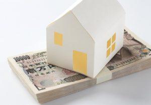 不動産投資 住宅ローン