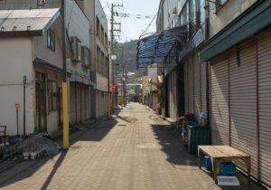 令和の不動産市場を「昭和」が困らせている! 小規模店舗の残骸を再生する秘策【榊淳司・マンション令和の新常識(6)】