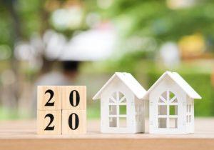 消費税増税による住宅の優遇措置!いつまで続く?