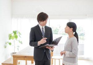 マンション売却の査定価格ってどう決まるの?