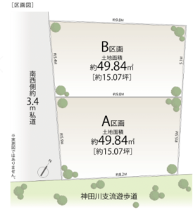 本町3丁目売地 区割図