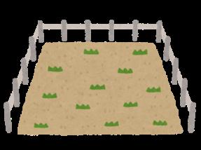 「土地から建物を建てる場合」の住宅ローン注意点