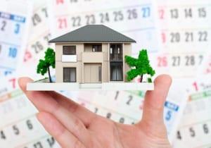 カレンダーと住宅