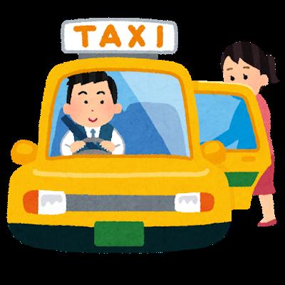 中央区新型コロナウイルス感染防止のための出産支援祝品(タクシー利用券)の追加支援