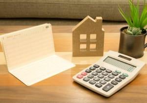 頭金0円で家が買える=貯金0でもOK、ではありません!【REDSエージェントの不動産コラム】