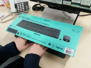 キーボードの箱を加工して指を隠す