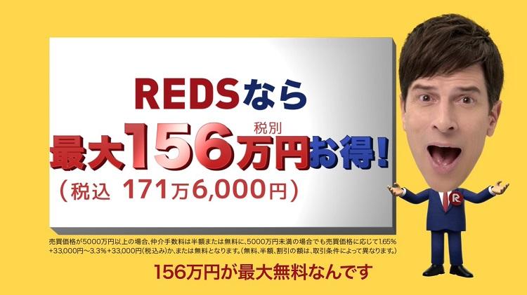 156万円