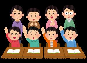 小学生のクラス