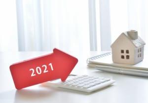 コロナでマンションが売れない? 2021年の相場・動向から「売れる」理由を解説