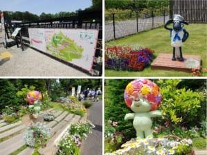 横浜ガーデンネックレス_里山ガーデンフェスタ