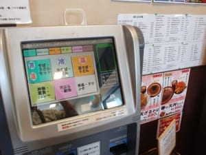 つか蕎麦、券売機