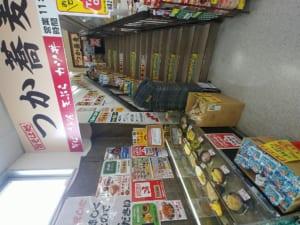 つか蕎麦への階段