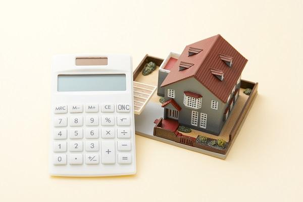 住宅の費用