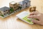 住宅のイメージ 計算