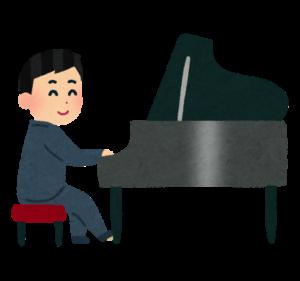 男性とグランドピアノ