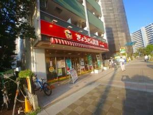 ぎょうざの満州 鳩ヶ谷駅前店