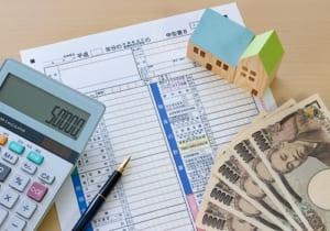 マンション売却後の確定申告は必ずすべき! 手続きや必要書類をわかりやすく紹介